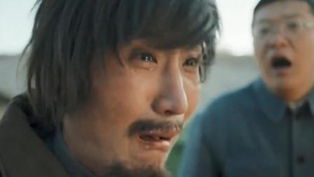 """魏富贵怀疑季秀荣""""有事"""",""""捉奸""""现场看见这一幕,人都懵了!"""