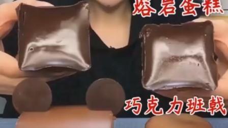 【吃播晓雪】甜品合集|好利来、星巴克、杨记甜品;爆浆千层盒子蛋糕… 原速度