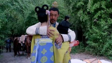 武媚娘受惊,扑进皇上的怀里,皇上怎么会料到抱了一对夫妻啊