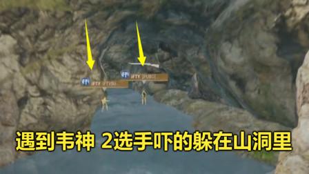 绝地求生:4AM最霸气1次吃鸡,14杀吓的最后2人躲进山洞,不敢出来
