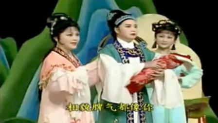 越剧《秀才遇仙记·重逢》名家竺小招 袁小云 赵时莺演唱 精彩好看!