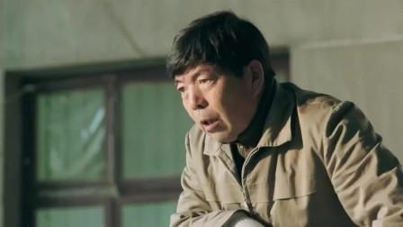 鸡毛飞上天:粮站大叔太搞笑,把纽扣当成了大麦倒进机器,昏头了(1)