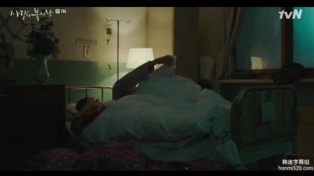 爱的迫降:男主和女主终于同床了正赫半夜起来偷偷欣赏女主