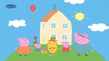 小猪佩奇 peppa pig粉红猪小妹 佩佩猪的假期 开心地制作冰激凌 陌上千雨解说