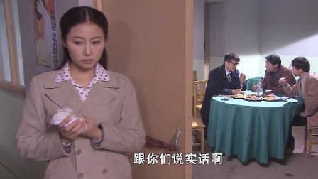 二叔:晓薇无意听到高波和兄弟谈话,竟然发现了一个惊人的秘密!