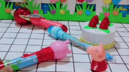 这么多的玩具,佩奇想要带他们回家,可是他们都有主人了