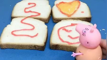 佩奇乔治给猪妈妈做面包吃,乔治做了一塌糊涂,佩奇做的面包真棒