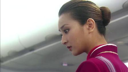 云上的诱惑:空姐在飞机上偶遇警察男友押送罪犯前男友,强忍镇定