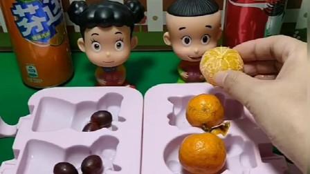 大头用橘子皮给围裙妈妈做冰块,棉花糖用葡萄做了冰块,得到了妈妈的奖励