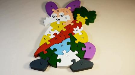 字母积木拼图小兔子玩具