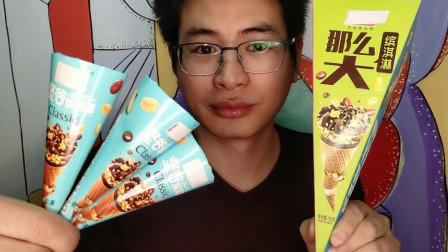"""眼镜哥吃趣味零食""""超大冰淇淋"""",坚果巧克力蛋筒状,香浓嘎吱脆"""