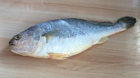 这才是黄花鱼最好吃的做法,肉质鲜嫩没腥味,比清蒸鲈鱼还好吃