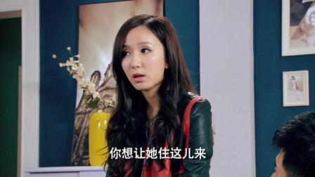 """曾小贤要给诺澜找公寓, 胡一菲一脸""""不屑""""!"""