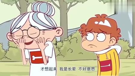 阿衰:阿衰来乡下奶奶家,没带漫画书,于是被嫌弃了!