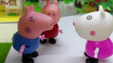 《小猪佩奇》小故事,爱玩捉迷藏的小猪乔治,捉迷藏好好玩呀!