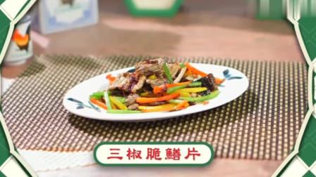 阿爷厨房:鼎爷做的三椒脆鳝片,看了以后很有食欲!