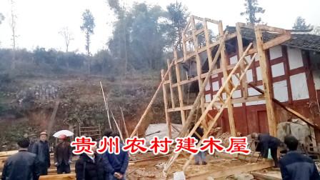 贵州农村,以前的老木屋是这样搭建的,看完长见识了