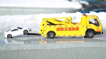 儿童合金玩具车试玩,道路交通救援车拖运小汽车玩具