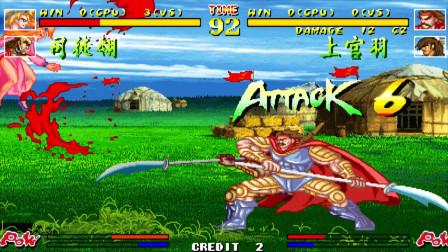 傲剑狂刀:上官羽连续技让司徒羚难以招架,对手无奈只能松摇杆了
