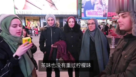 """老外在中国:当老外第一次喝中国的""""维他柠檬茶""""他们会有怎样的反应?"""