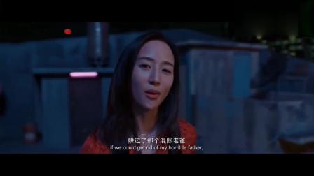 唐人街探案:张钧甯向邱泽讲述自己的遭遇,大家都是可怜人啊!