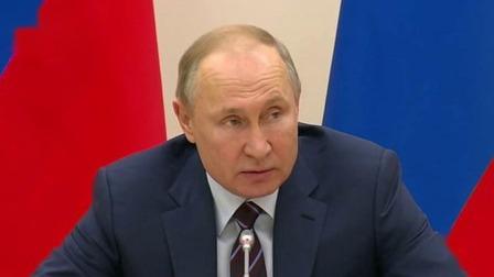 普京:修宪旨在保障俄法治和社会发展 新闻30分 20200117