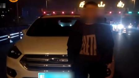 """中午喝酒晚上开车,男子被查出""""醉驾"""",涉嫌危险驾驶罪被立案"""