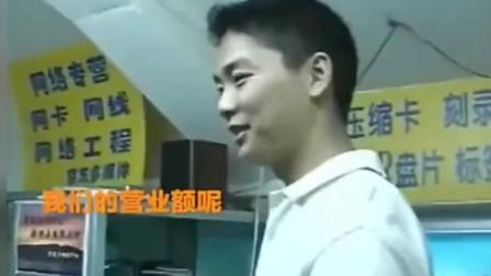 1999年的刘强东,看看十六年前的京东年会,卖光盘壮心不已
