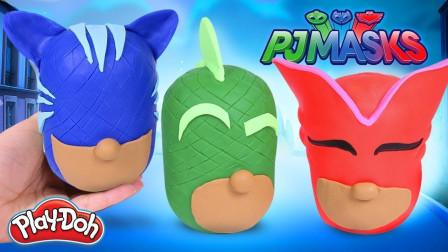 好玩又益智!用培乐多彩泥制作炫酷睡衣小英雄造型,你喜欢吗?