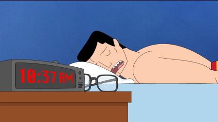 讽刺短片《迟到的超人》,超人因为睡了懒觉,结果导致世界毁灭了