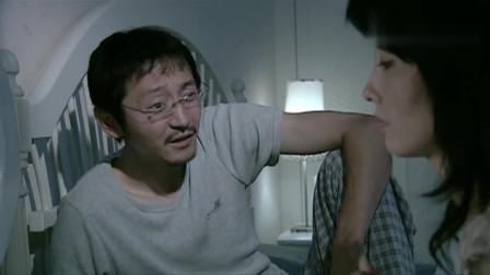 李悦心可真大,竟让老公看着小姨子,故事才刚开始!