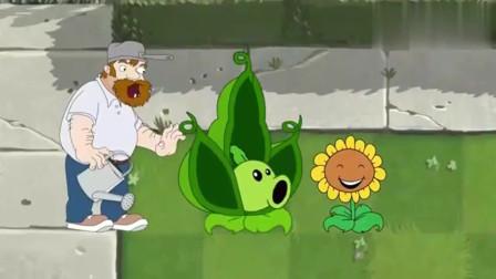 植物大战僵尸:豌豆升级了
