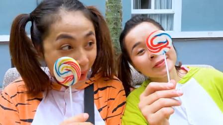 真皮!两个阿姨吃了萌宝小萝莉的棒棒糖后发生什么事?趣味玩具故事