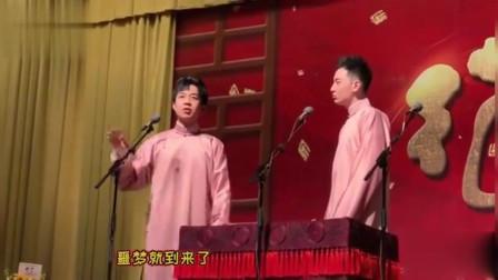 德云社:张九龄调侃自己频繁上热搜,让九龙乐坏了!