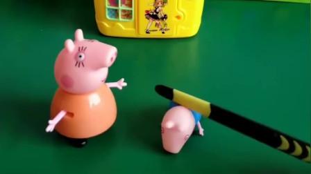 小猪来叫乔治上学,乔治在刷牙让他先走,大家都放学回家了他还在刷牙