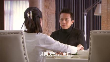生日马上到了,富翁问老婆想要什么,老婆:想要你陪着我!多奢侈