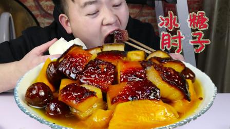 长安县特色美食,冰糖肘子,肥而不腻,入口即化,老猫一次吃过瘾