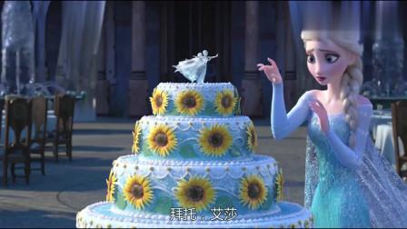 冰雪奇缘:艾沙为安娜做生日蛋糕,蛋糕上的图案怎么做都不满意