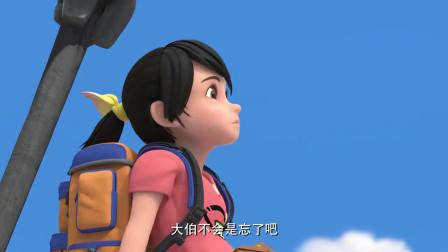 熊出没:女孩回到小镇很高兴,一手糖葫芦一手棉花糖,看着好香