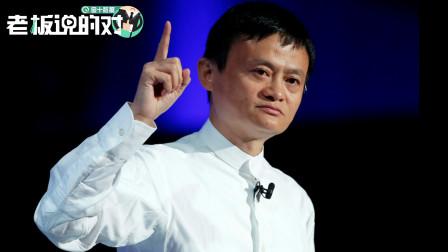 中国人2019年网购花了10万亿!网友:成功参与了国家万亿级的项目