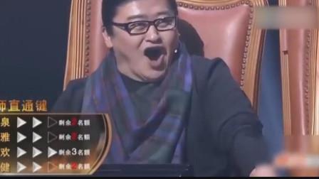 中国好声音差点成为冠军的歌手,一开口导师全部转身,转身后全都失控