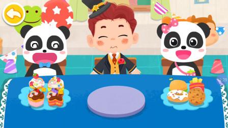 宝宝巴士之320 生日派对 宝宝巴士动画片 亲子益智游戏 儿歌 宝宝巴士大全