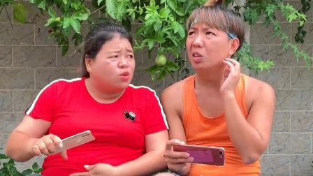 欢乐搞笑一家亲:村里的爆笑故事第153期