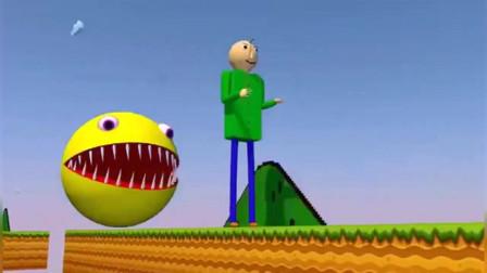 吃豆人:吃豆子VS巴尔迪