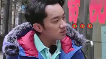 """《亲爱的来吃饭》@王祖藍 连续5次敲门蹭饭失败,当年那句""""王祖蓝out""""跟王祖蓝被阻拦"""
