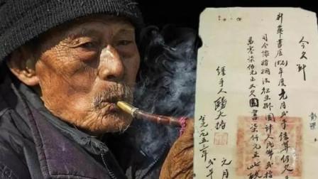 老人拿出一欠条,张口跟政府要1100万,专家问:你父亲是谁?