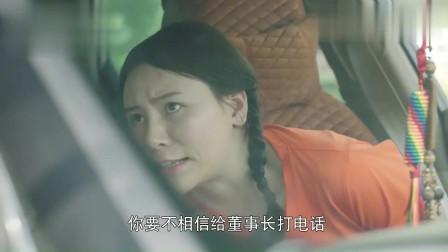 刘老根3:刘老根重回山庄被要求买门票,这个保安很较真