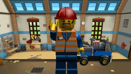 乐高城市 汽车积木游戏 139期工程师 儿童玩具积木