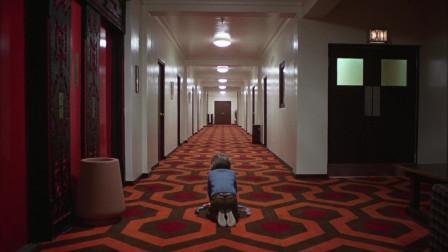 闪灵:这么大的房子,小孩子一个人都不觉得恐怖吗?
