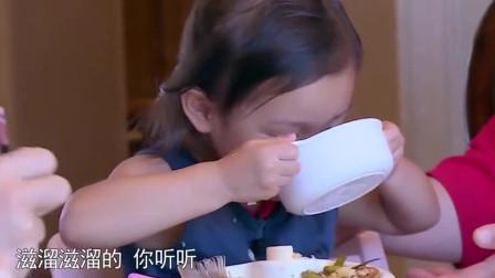 当甜馨夸奶奶做饭好吃,李小璐吃醋,贾乃亮紧张了!